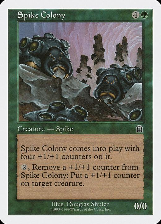Spike Colony image