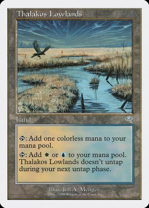 Thalakos Lowlands image