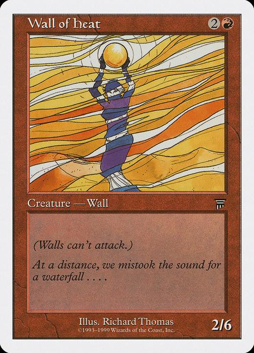 Wall of Heat image