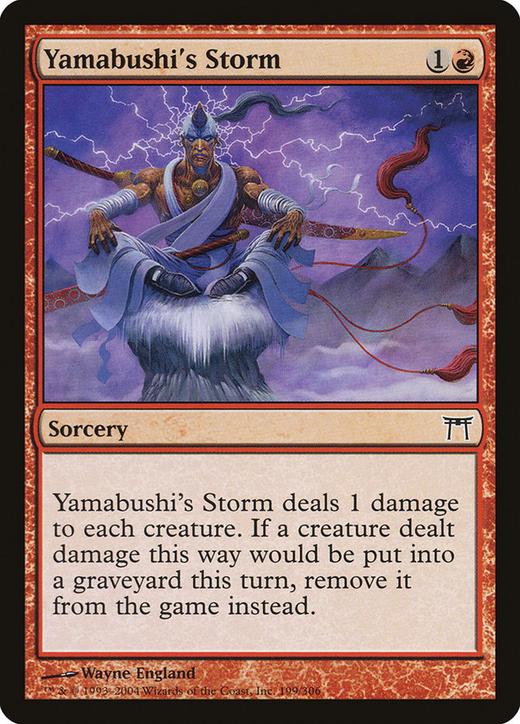 Yamabushi's Storm image