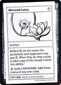 Mirrored Lotus image