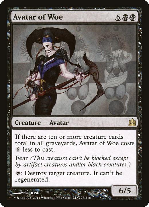Avatar of Woe image