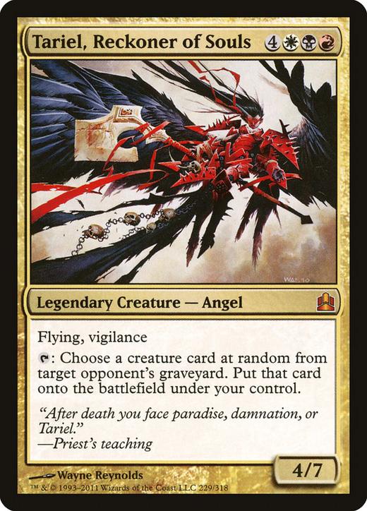 Tariel, Reckoner of Souls image