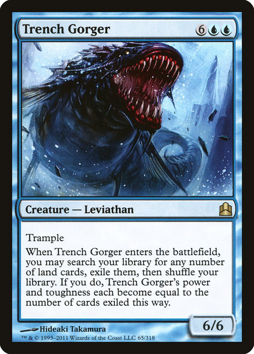 Trench Gorger image
