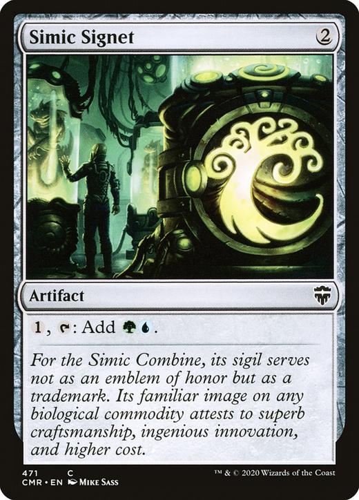 Simic Signet image