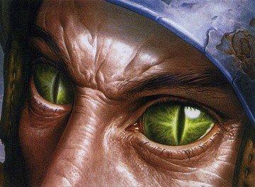 Ophidian Eye