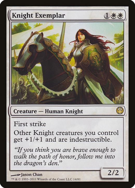 Knight Exemplar image