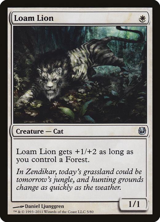 Loam Lion image