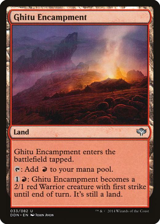 Ghitu Encampment image