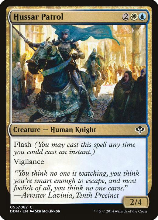 Hussar Patrol image