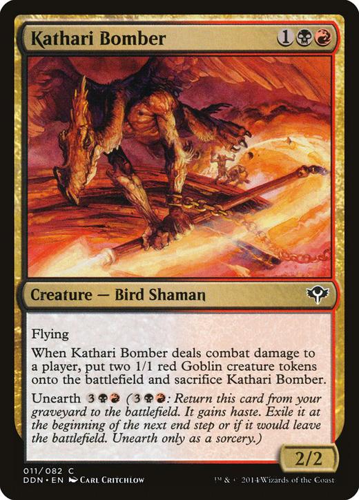 Kathari Bomber image