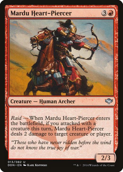 Mardu Heart-Piercer image