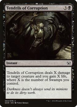 Tendrils of Corruption image