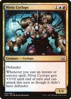 Nivix Cyclops image
