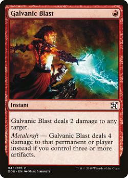 Galvanic Blast image
