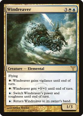 Windreaver image