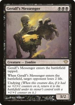Geralf's Messenger image