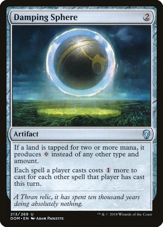 Damping Sphere image