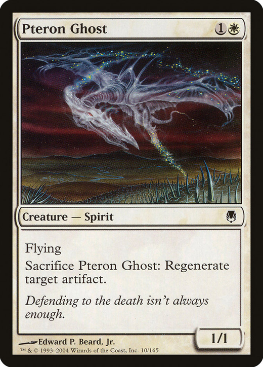 Pteron Ghost image
