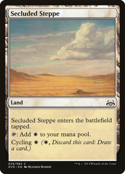 Secluded Steppe image