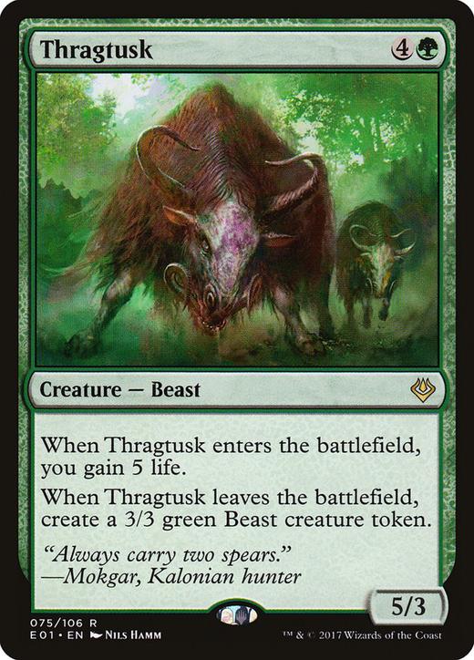 Thragtusk image