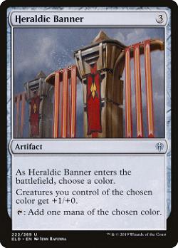 Heraldic Banner image