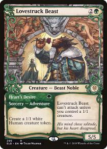 Lovestruck Beast // Heart's Desire image