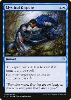 Mystical Dispute image