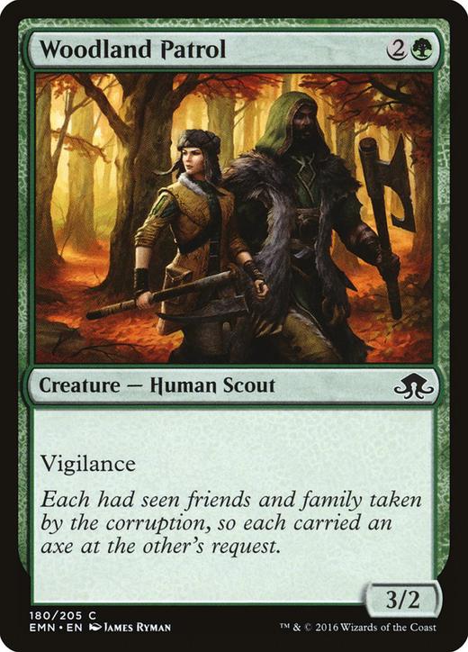 Woodland Patrol image