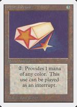 Celestial Prism image