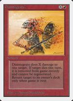 Disintegrate image