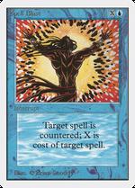 Spell Blast image
