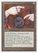 Amulet of Kroog image