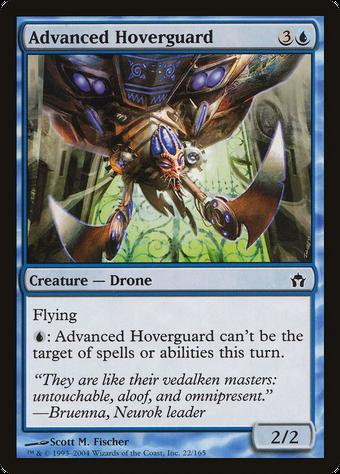 Advanced Hoverguard image