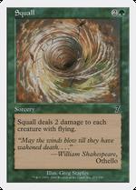 Squall image