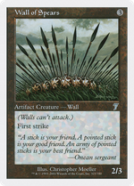 Wall of Spears image