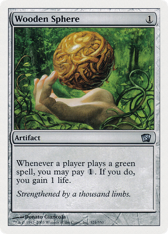 Wooden Sphere image