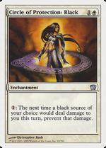 Circle of Protection: Black image