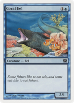 Coral Eel image
