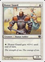 Honor Guard image