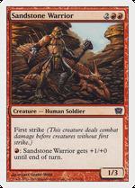 Sandstone Warrior image