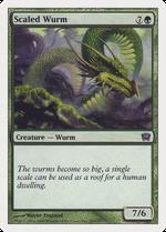 Scaled Wurm image