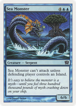 Sea Monster image
