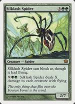 Silklash Spider image