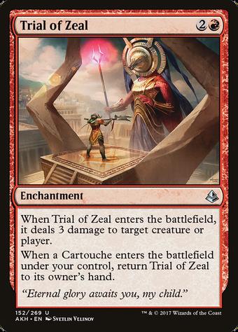 Trial of Zeal image