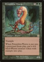 Penumbra Wurm image