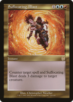 Suffocating Blast image