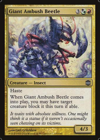 Giant Ambush Beetle image