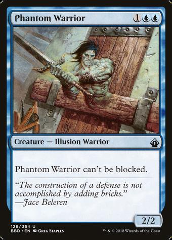 Phantom Warrior image