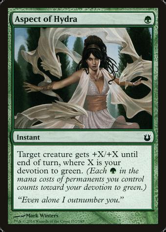 Aspect of Hydra image